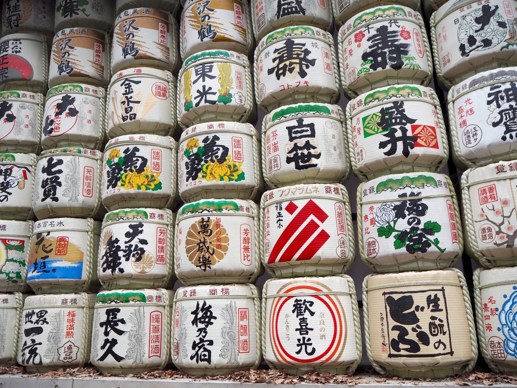 20 Reasons to Visit Japan