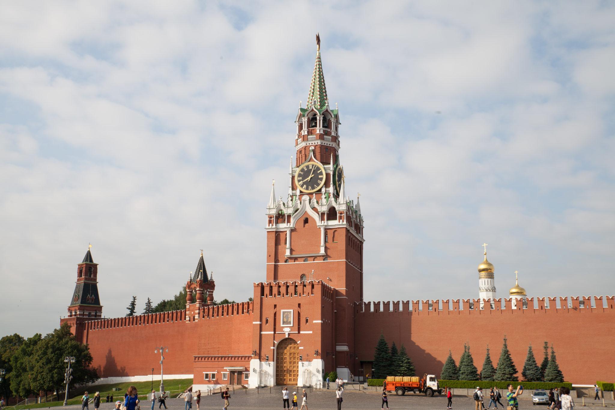 неоднократно кремль картинка для презентации половина