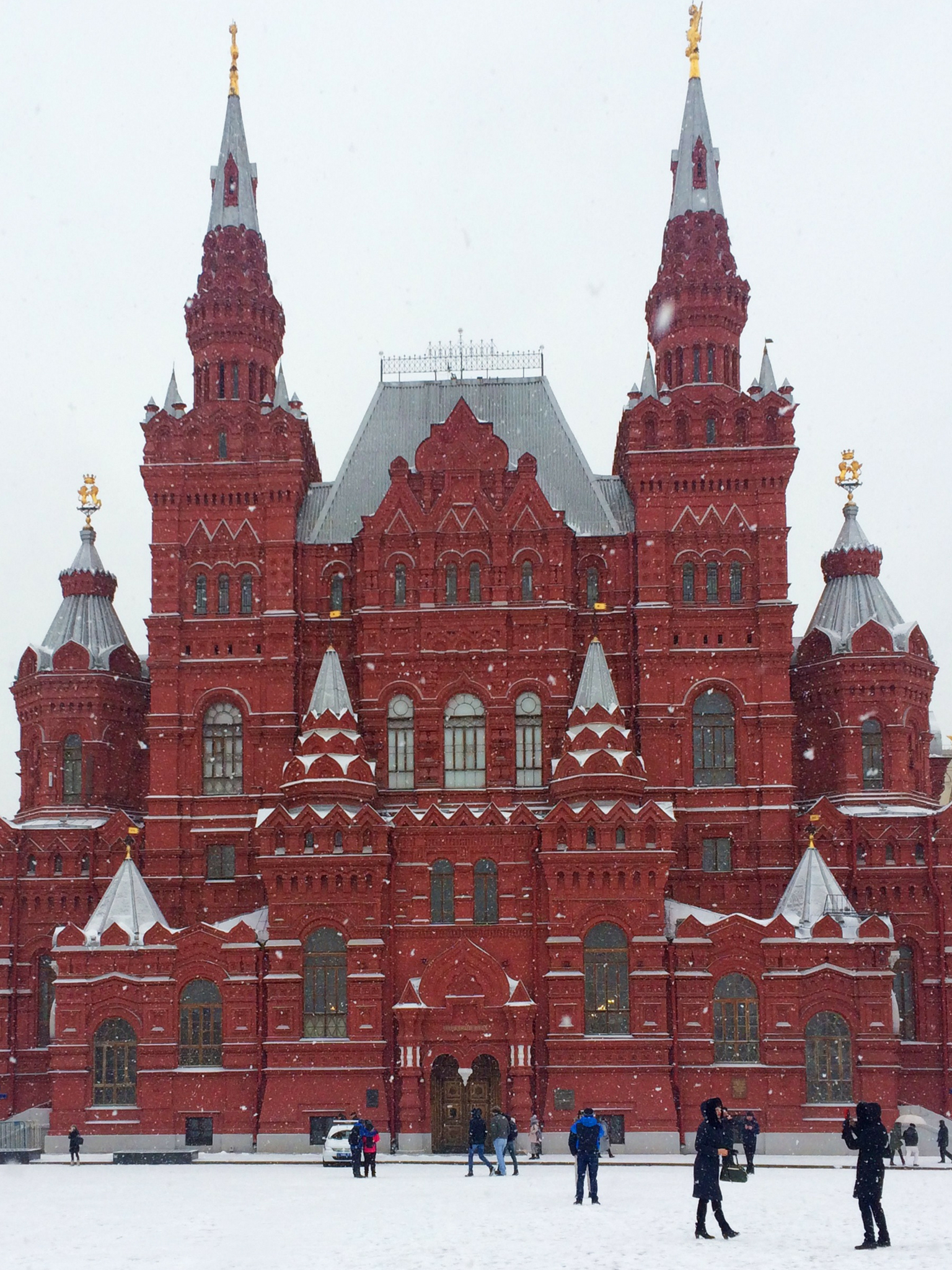 Moscow Russia | WORLD OF WANDERLUST