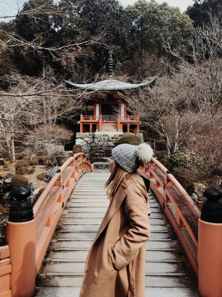 Day Dreaming in Kyoto | WORLD OF WANDERLUST