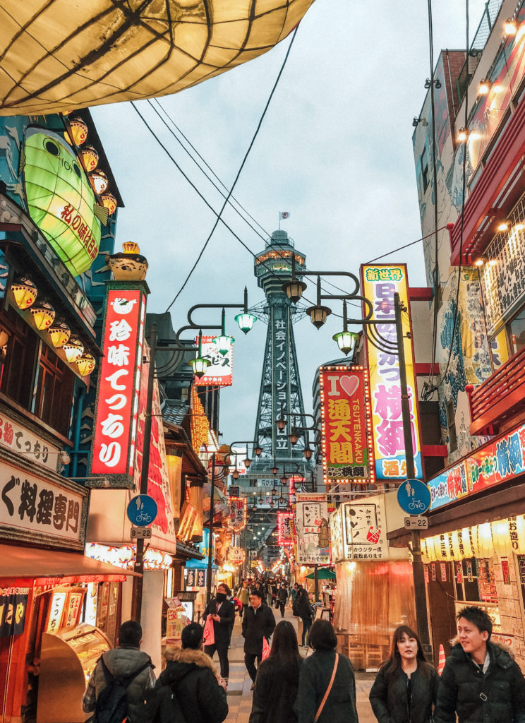 Osaka Japan | WORLD OF WANDERLUST