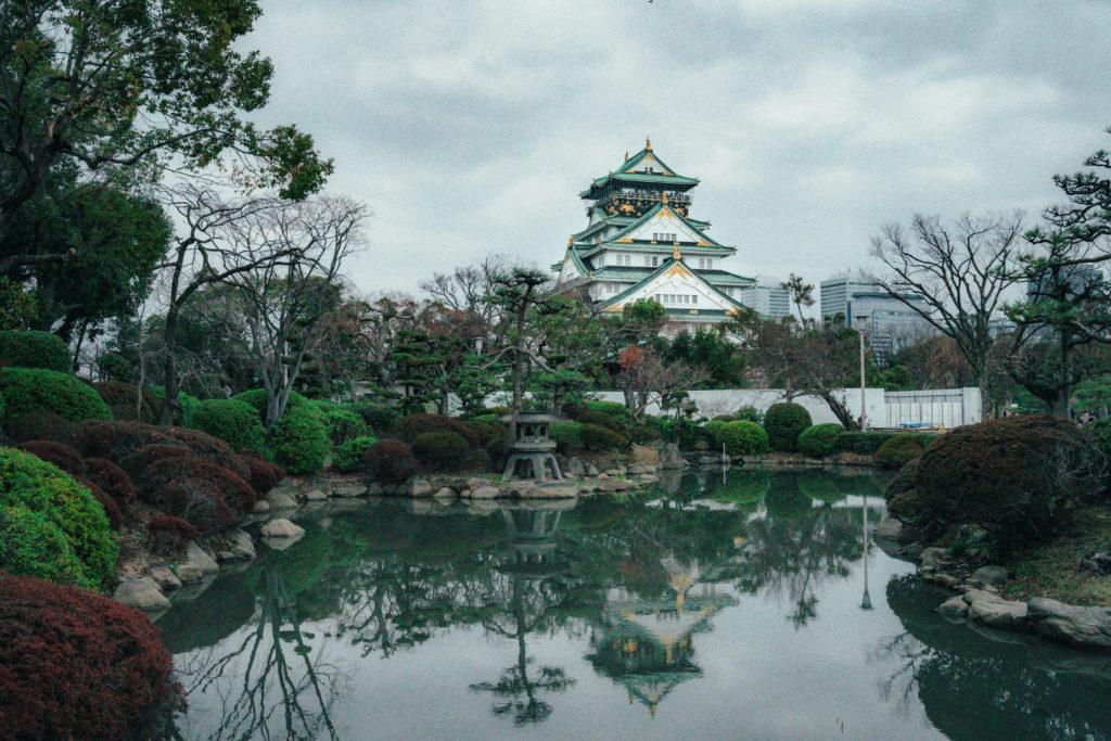 Osaka Japan | WORLD OF WANDERLUST